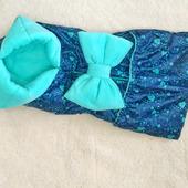 Одеяло трансформер для выписки новорожденному