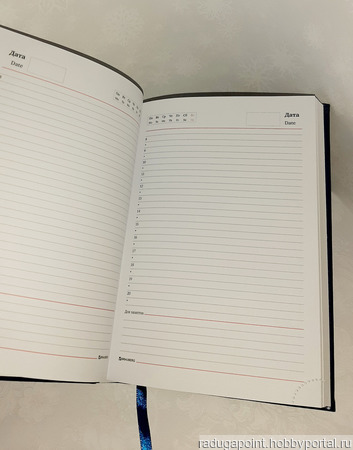 Ежедневник недатированный ручной работы на заказ