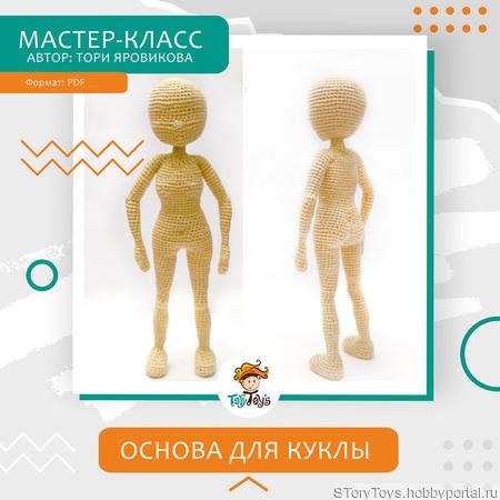"""Мастер-класс """"Гардероб для куклы"""" ручной работы на заказ"""