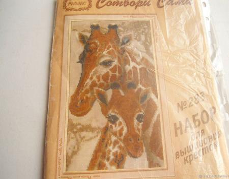 """Набор для вышивания """"Жирафы"""" ручной работы на заказ"""