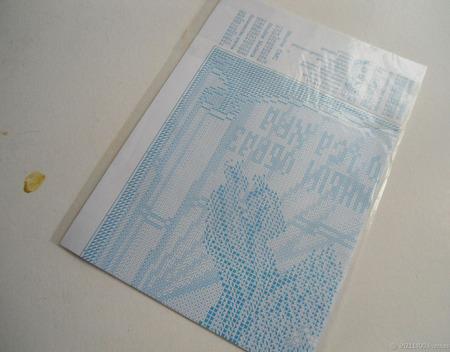Схемы для вышивки: Икона Спас Нерукотворный ручной работы на заказ