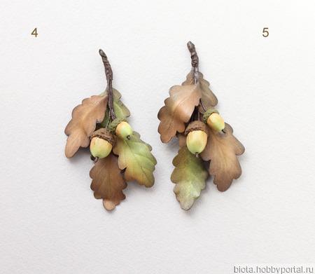 Брошь с дубовыми листьями ручной работы на заказ