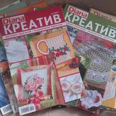 Журналы Diana Креатив
