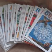 Журналы Валя Валентина