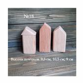 018 Набор. Деревянные домики. Заготовки для росписи