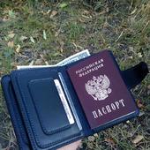 Большой кожаный бумажник ручной работы