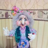 Баба Яга - Ягулишна (кукла из капрона)