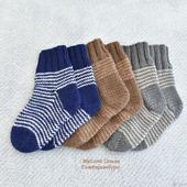 Носки детские тёплые