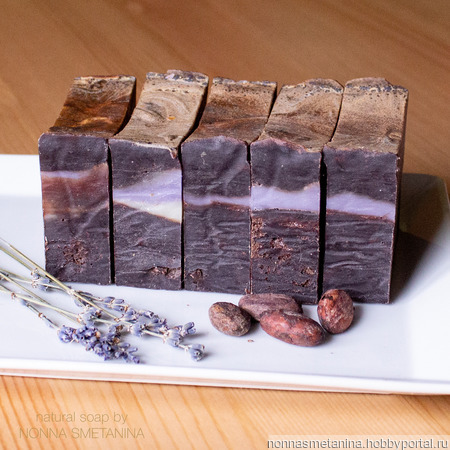 "Натуральное мыло ""Лавандовый шоколад"" ручной работы на заказ"