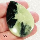 Родингит - натуральный камень