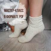 Мастер-класс носки lfk_FrozenSocks