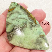 Халцедон - натуральный камень