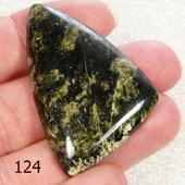 Офит - натуральный камень
