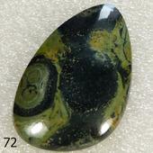 Яшма крокодиловая - натуральный камень 47 х 30 х 5 мм