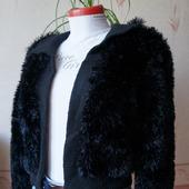 Кофта - куртка