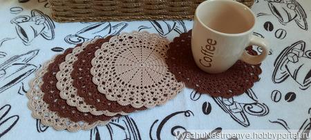 Набор салфеток для сервировки «Кофе с молоком» ручной работы на заказ