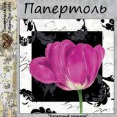 """Набор для творчества """"Бархатный тюльпан"""", р.17*17"""