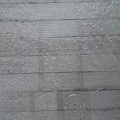 Текстурный лист 8 для теста, марципана, полимерной глины, набор 10 шт.