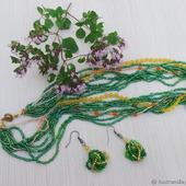 Бусы и серьги из бисера на Зеленой траве