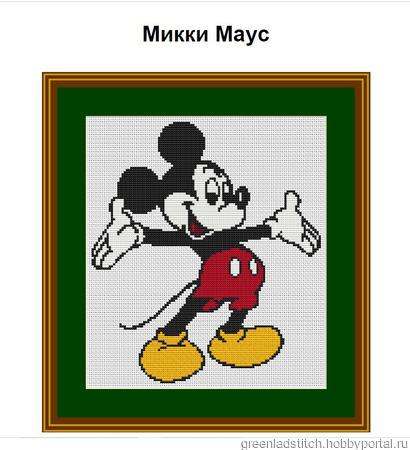 """Схема вышивки крестом """"Микки Маус"""" ручной работы на заказ"""