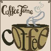 Время для кофе. Схема вышивки крестом