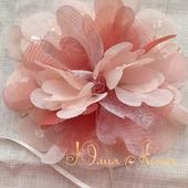 Интерьерный цветок