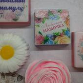 Мыло ручной работы маме: рукодельные товары