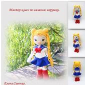 Мастер-класс: Кукла. вязание крючком