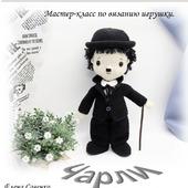фото: кукла вязаная